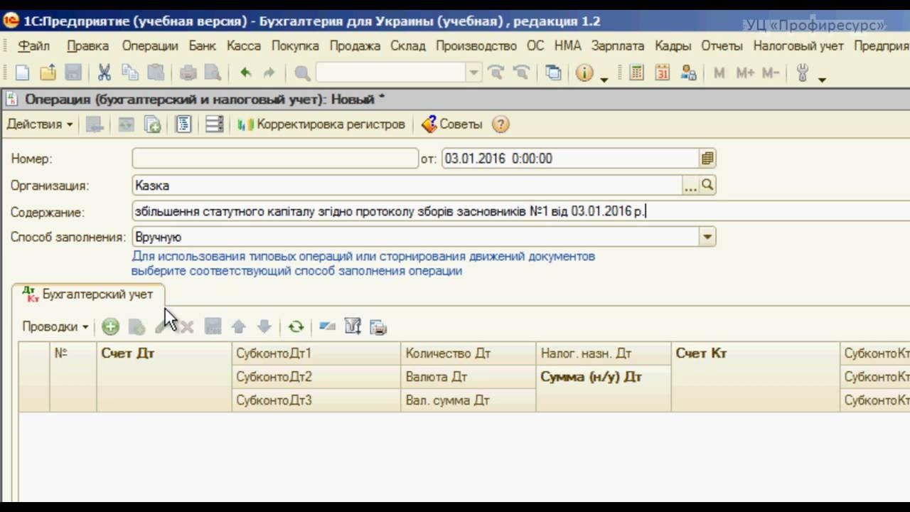 Знание 1 с бухгалтерия электронные системы сдачи отчетности отзывы