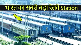 भारत के 10 सबसे बड़े रेलवे स्टेशन | Top 10 Largest Railway Stations in India