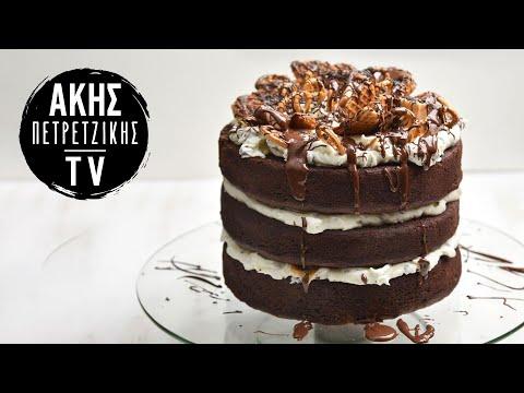 Τούρτα σοκολάτα καραμέλα Επ.1 | Kitchen Lab TV