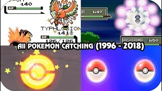 Evolution of Catching Pokémon Animations (1996 - 2018)