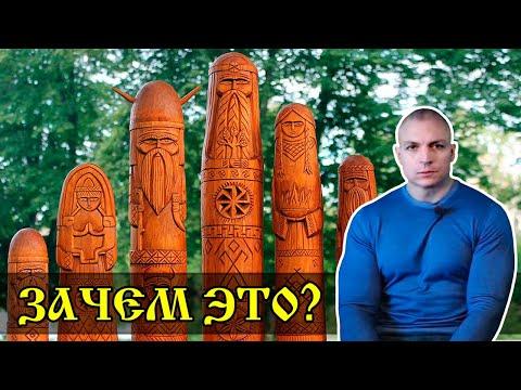 📡 Кумир – оборудование связи с родовым энергополем (Сергей Тармашев)