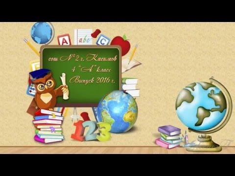 Несчастный Случай - Учительница первая моя