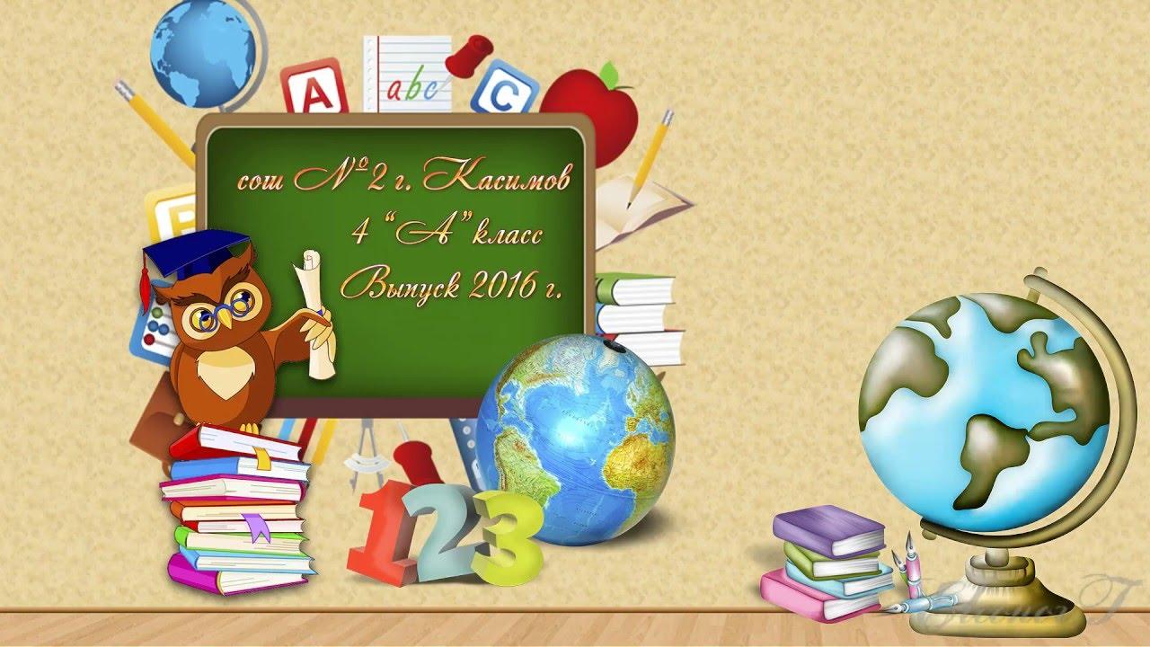 учительница первая моя фото и открытки