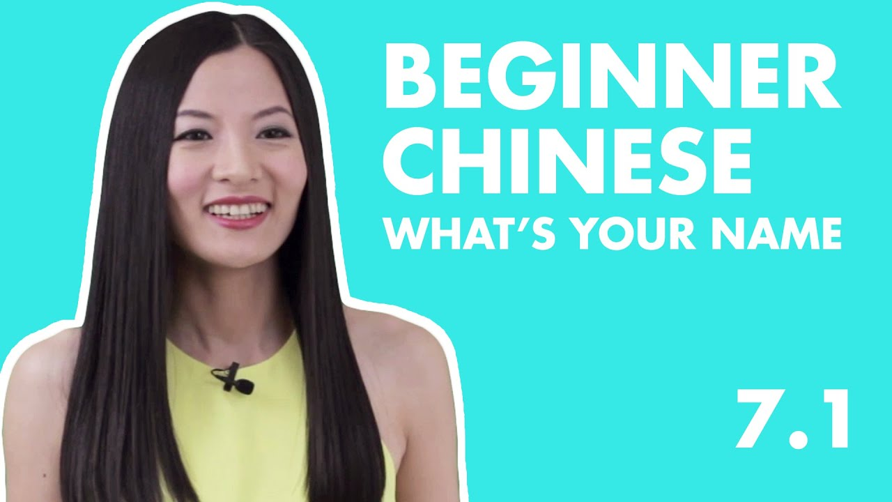 Basic Beginner Chinese Lesson 7.1 | Chinese Speaking Practice Lesson | HSK1: My Your His Her Their