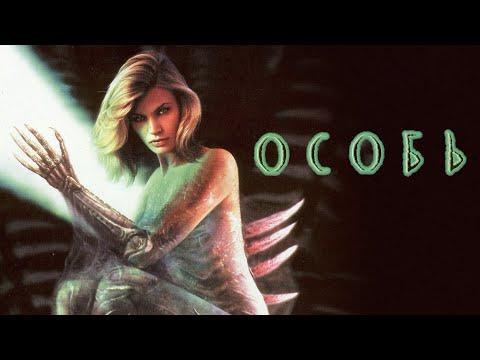 ТРЕШ ОБЗОР фильма \