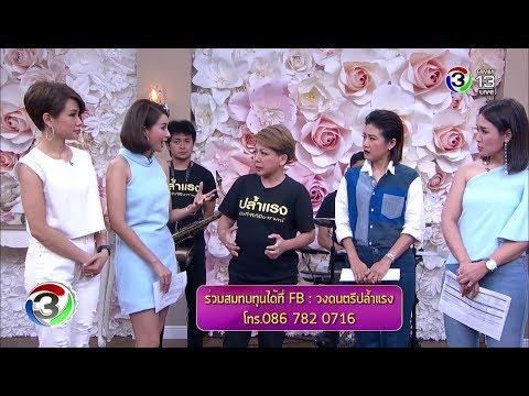 ร้านบ้านบะหมี่ตลาดขวาง โครงการป๊อปปูล่าวอร์ค เมืองทองธานี - วันที่ 06 Aug 2018