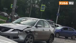 ДТП на Алюминиевой Калинина 22.08.2018