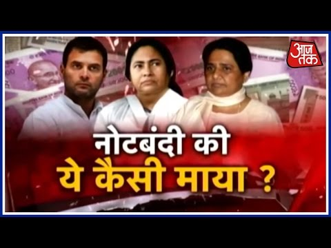 Halla Bol: Special Discussion On Rahul Gandhi Vs Narendra Modi