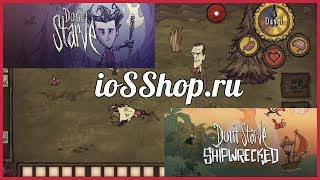 dont starve shipwrecked apk ios