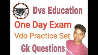 Gk Practice Set With Answer Key (Dvs Gaurav)
