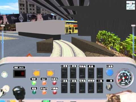 OpenBVE: HK Tramways Full Trip