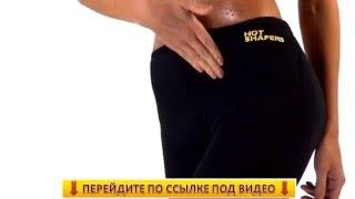 Шорты Для Похудения Купить В Спб