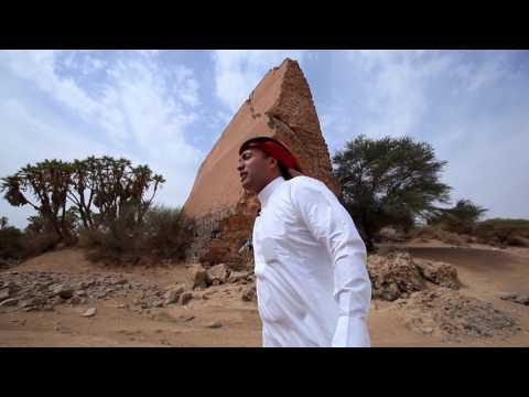 على خطى العرب الرحلة الثالثة - الحلقة 16  - من بنى سد البنت في خيبر؟ thumbnail