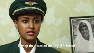 """ Her Story"" Video Challenge Award Video:Top Ten - ""From Bole to Bulbula"" - ""ከቦሌ እስከኩልቡላ"" ....""የርሶን"