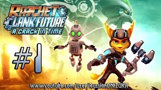 Трещина во Времени ( Ratchet and Clank: A Crack in Time прохождение #1 )(, 2014-07-11T10:11:43.000Z)