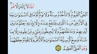 Download AYAT EL KURSI 900 TIMES NIGHT PROTECTION FOR 10 HOURS-Quran- Ruqya