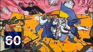 Киев назвал Кубань украинской. 60 минут от 18.01.19