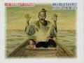 トリビアの泉「浦島太郎は玉手箱を開けておじいさんになったあと鶴になった」