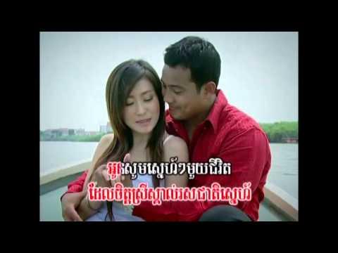 Skol Rous Jeat Sne - Khmer Karaoke