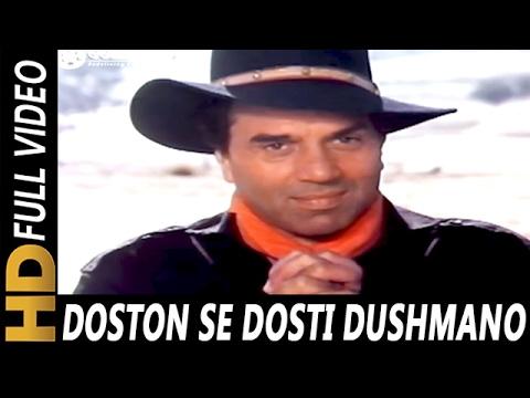 Download Doston Se Dosti Dushmano Se Dushmani | Mohammed Aziz | Elaan-E-Jung 1989 Songs | Dharmendra