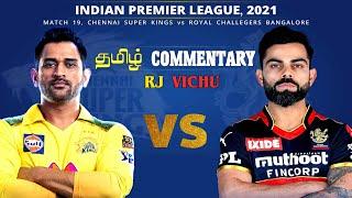 🔴 CSK VS RCB Epic Match 19 IPL 2021 LIVE🔴 TAMIL COMMENTARY by RJ Vichu | CRICKET 19