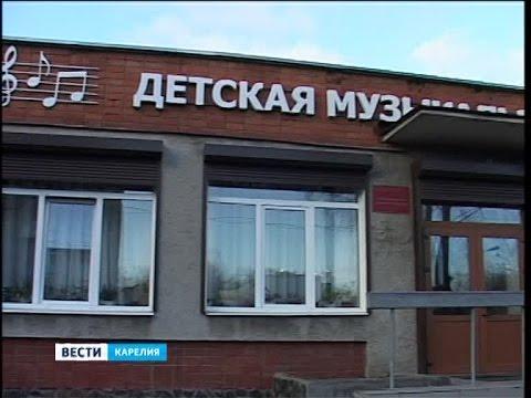 Управдом отключила воду в музыкальной школе Петрозаводска