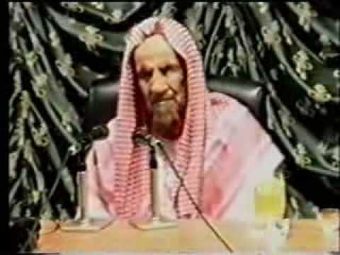Sheikh Abdulaziz Ibn Baz Vortrag Zur Wissensuche