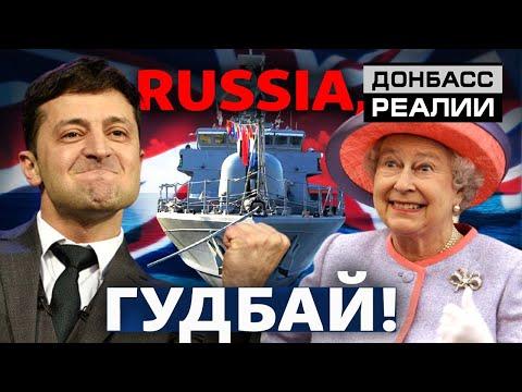 Украина получает новое