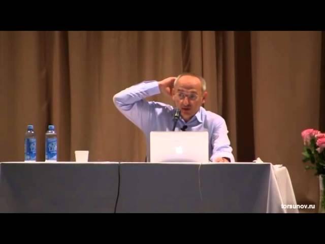 О.Г.Торсунов  Три вещи, которые дарят здоровье