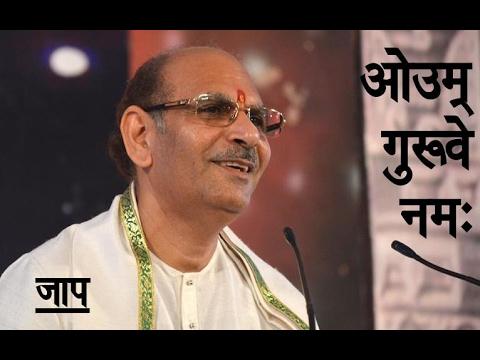 Sudhanshu Ji Maharaj | Jaap | Om Guruve Namah