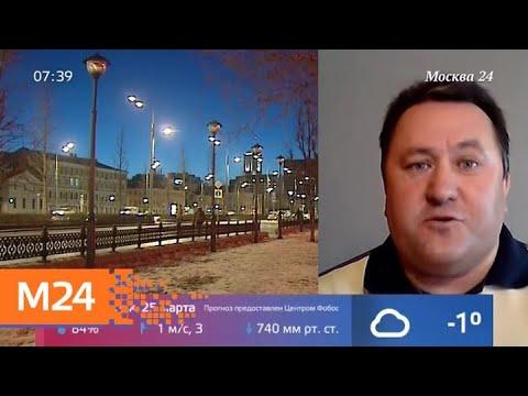 "Москвичей предупредили о ""рецидиве зимы"" - Москва 24"