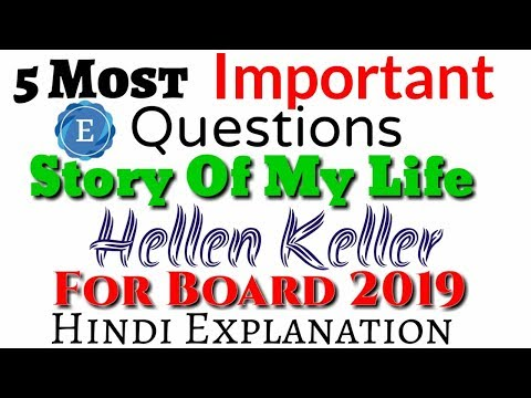 Important Questions of Story of My Life ( Hellen Keller) Novel | Class 10 | CBSE | In Hindi |