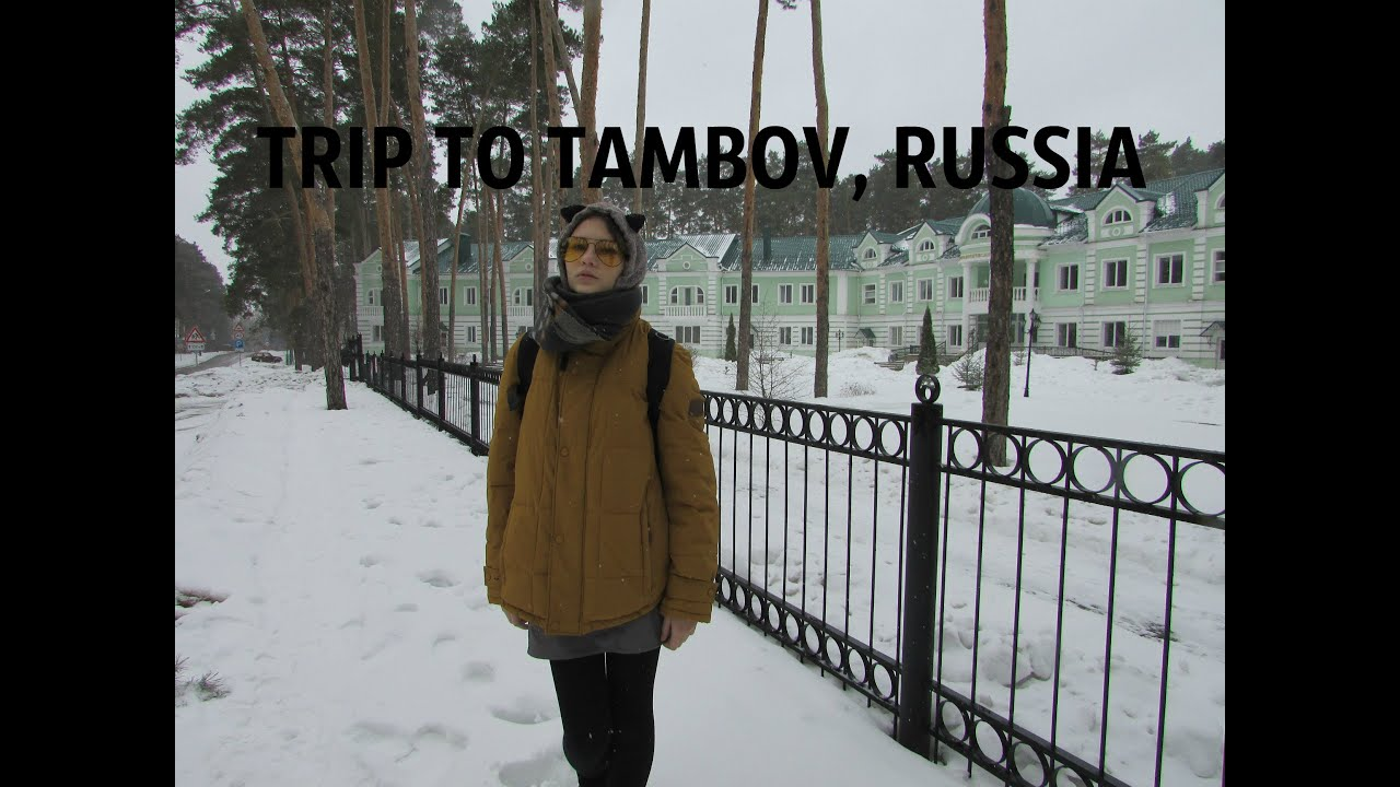 Tambov Technical State University: overview, specialties and reviews 55