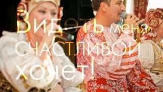 Клип КРассная Горка 3 мин 16 сек 1