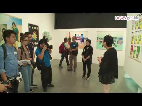 Photographic arts expo to open thumbnail