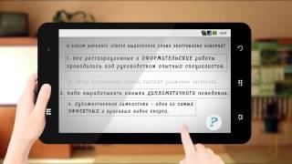 Тест по русскому языку 9