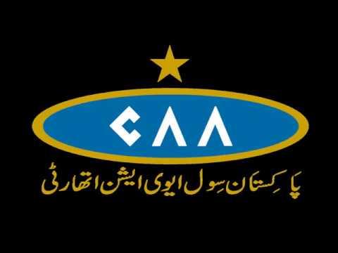 Pakistani Airports (Urdu/Hindi)