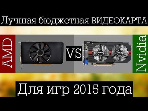 Видеокарты - купить видеокарту для компьютера в Киеве и
