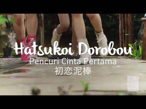 Hatsukoi Dorobou [Pencuri Cinta Pertama]