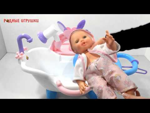 Набор для купания кукол: пупс с ванной Артикул 47243