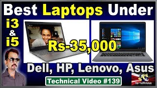 Best Laptop i3, i5 Under 35000 of 2018 in Hindi #139
