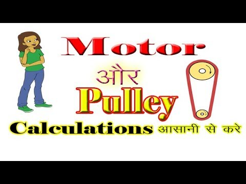 Rpm and pulley calculator.