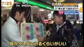 14.01.15 ドラマ『僕のいた時間』はこちら⇒http://nazr.in/aAu.