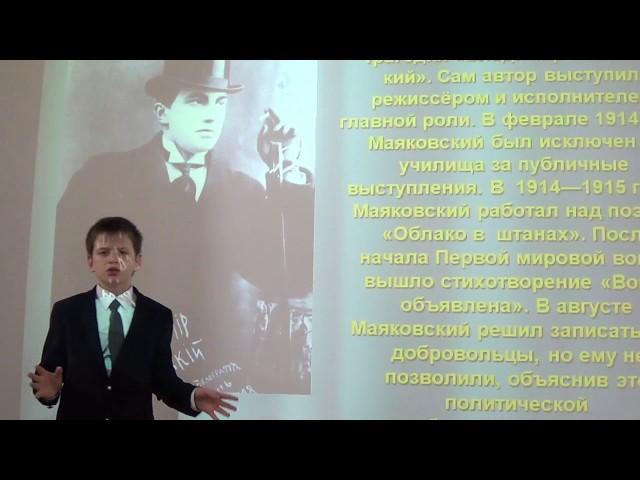 Изображение предпросмотра прочтения – УмарМагомадов читает произведение «Люблю» В.В.Маяковского
