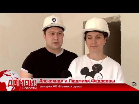 Туристический Нижний Новгород