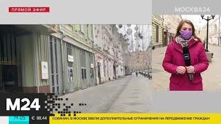 Фото Никольская улица опустела после ввода в столице режима самоизоляции - Москва 24