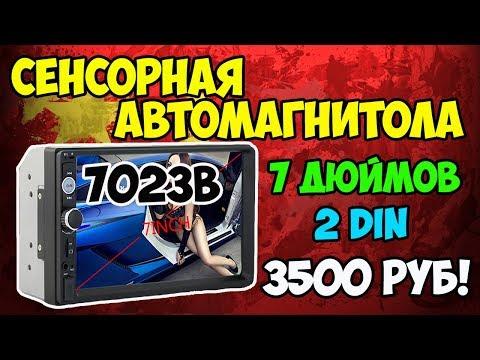 🎵🚘Сенсорная магнитола 2DIN 7023B с камерой заднего вида и Phone Link за 3500 рублей!