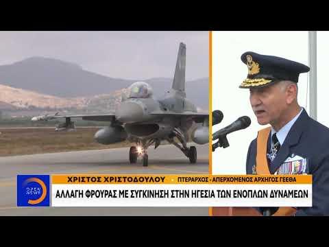 Ξεκάθαρο μήνυμα του αρχηγού ΓΕΕΘΑ προς την Άγκυρα - Κεντρικό δελτίο 21/01/2020 | OPEN TV