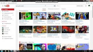 Как смотреть закрытые видео ролики на YouTube