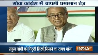 T 20 News | 16th March, 2017 ( Part 1 ) - India TV